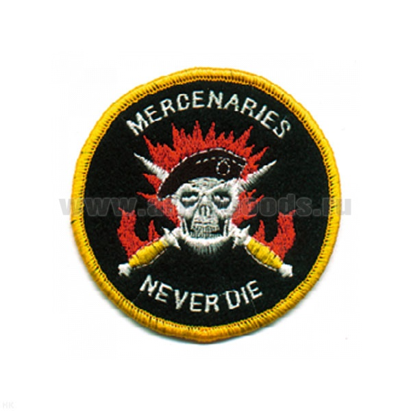 Шеврон вышит. Mercenaries never die (череп в черн. берете)